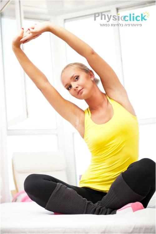 תרגילי פיזיותרפיה לגב עליון