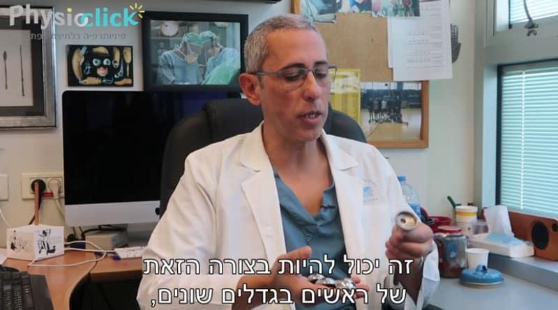 דר-ערן-ממן-מדבר-על-פרוטזות